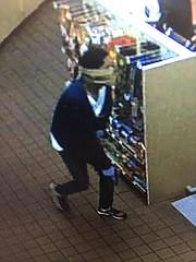 Surveillance image 3 of suspect.